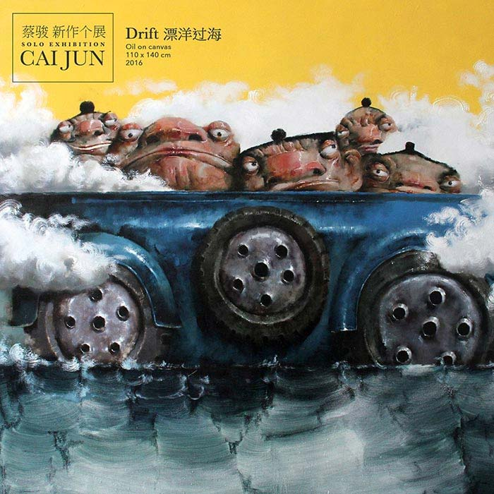 Cai Jun artwork titled Drift