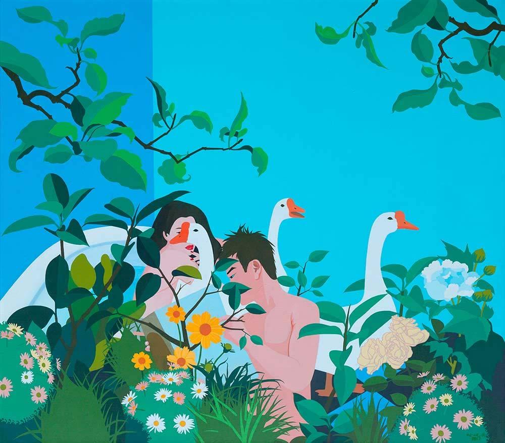 Garden of Eden by Shi Yanliang